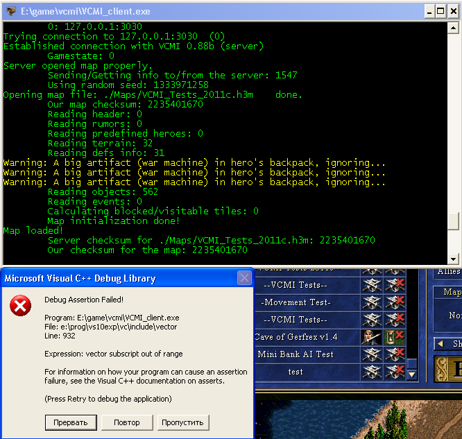 0000922: Crash when start new game: vc\include\vector Line